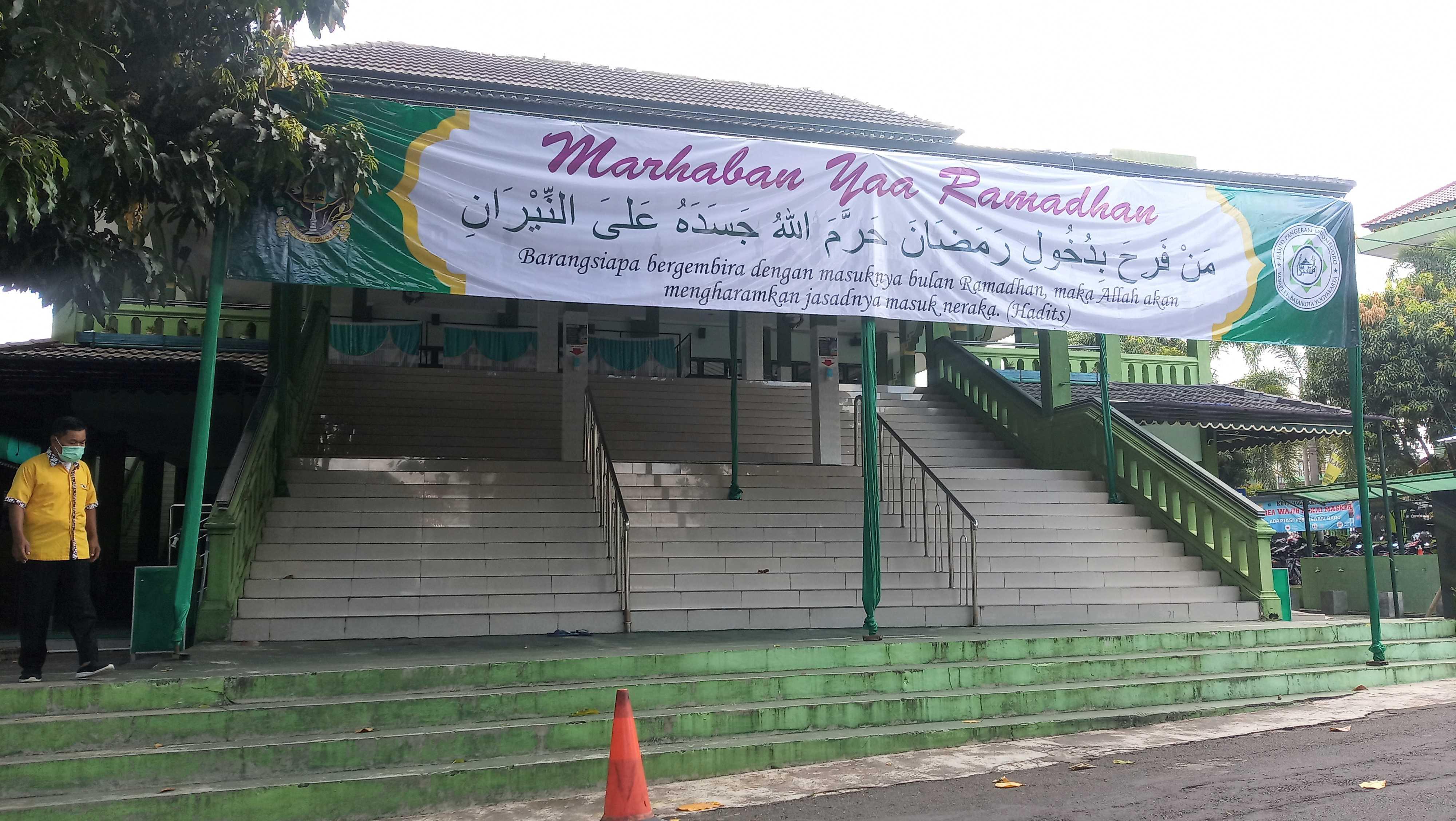 Pemkot Terbitkan SE Walikota Terkait Kegiatan Ibadah Ramadan